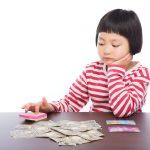 お金がかかる!子供の習い事にかけられるお金