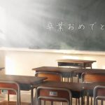 広瀬すずが卒業した高校はどこ?直筆コメントや美文字についても