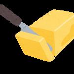 バター値上げ(2017)の理由や原因は?実は根深い構造上の理由
