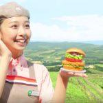 モスご当地創作バーガーCMの女優は誰?北海道,名古屋共にかわいい!
