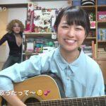ミックスチャンネルCM娘役の女優は誰?ギターを弾く笑顔がかわいい!