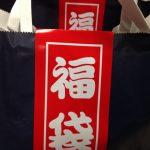 仙台初売り(2019)の福袋や駐車場のおススメは?混雑状況もまとめてみた