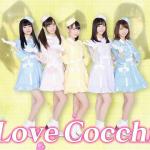 Love Cocchi(ラブコッチ)のメンバーがかわいい!wikiも調べてみた