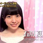 石川夏海がかわいい!wikiやグラビアの水着動画,美脚にも注目!