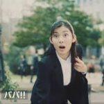 キズパワーパッドCM女優は誰?靴ずれの就活生(原田泰造の娘)がかわいい!