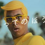 あさってのほうへ(クラシエ)CMの俳優は誰?黄色の服男性が気になる!