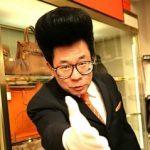 森田勉社長(ロイヤル)の年収は?髪型やwiki情報をリサーチ!