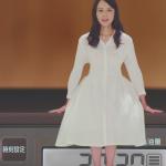 ダイニチCM(2018)の女優は誰?ファンヒーターや加湿器に出演している女性が気になる!wiki情報をリサーチ