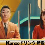 カンゾコーワ(KANZO)CMの女優は誰?アナウンサー役の女性が気になる!インスタやwiki情報をリサーチ!