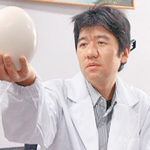 塚本康浩教授の経歴や年収は?ダチョウ研究で得られた200億円についても