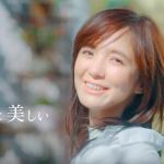 LOVE CHROME(ラブクロム)CMの女優は誰?インスタやwiki情報をリサーチ!