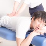 AKA-博田法の治療費は?全国の病院一覧や効果,口コミなど調べてみた