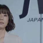 相棒17(14話)絵美子役の女優は誰?東風万智子は真中瞳だった!