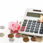 プレミアム商品券(2019)の対象者の2歳以下の定義は?住民税非課税世帯や低年金者も!