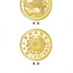天皇即位の記念硬貨販売日(2019)はいつ?通信販売の予約方法についても