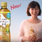 北海道やさしい旨茶CMの女優は誰?飲んだ後の笑顔が素敵すぎる!