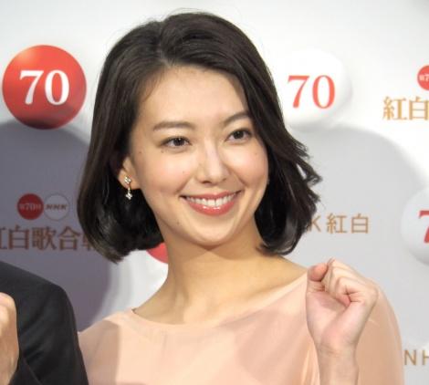 和久田 麻由子 結婚